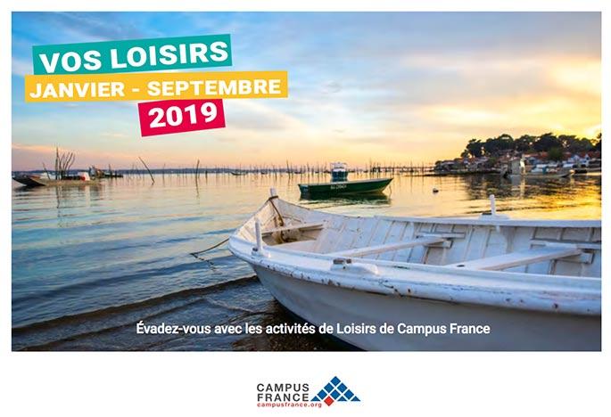 catalogue-loisirs-Campus-France-avecdesmots